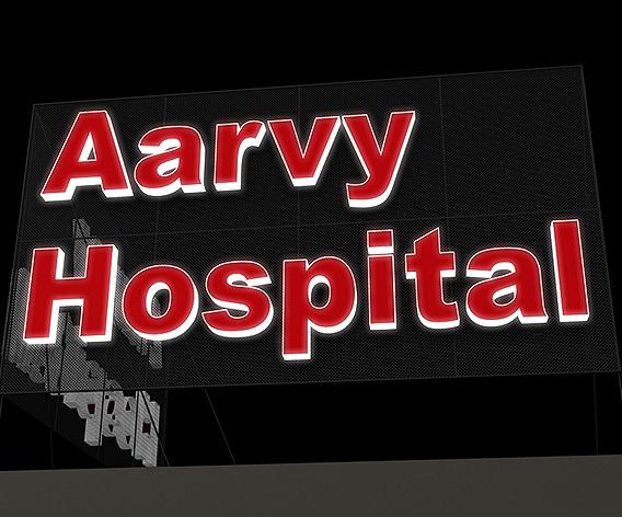 Hospital (74)