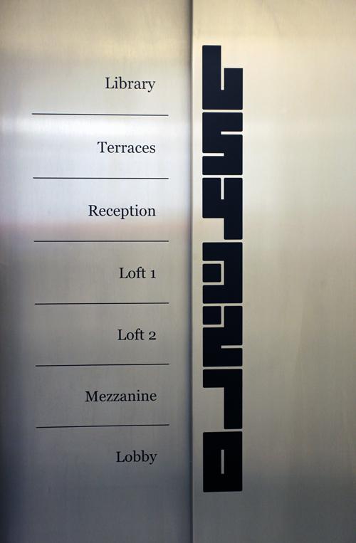 Lift (20)