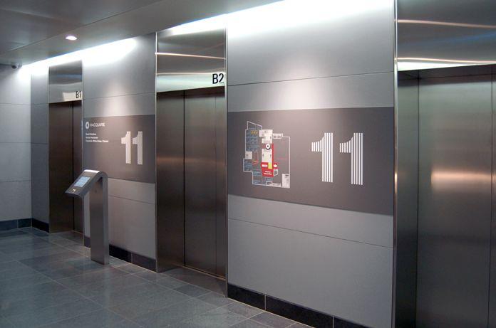 Lift (3)