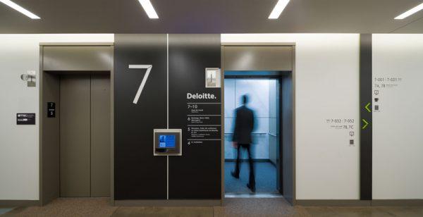 Lift (5)