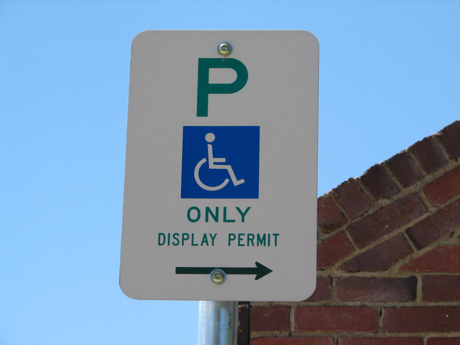 Parking (7)